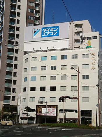 長崎オフィス